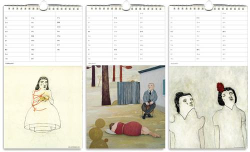 camilla-calendar